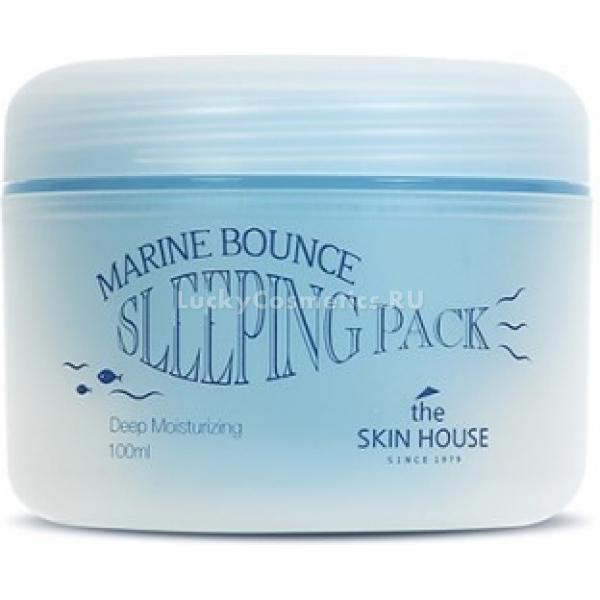 The Skin House Marine Bounce Sleeping PackУльтрапитательная маска ночного действия интенсивно восстанавливает кожу, в то время, когда вы отдыхаете. Средство от The Skin House великолепно питает и освежает кожу в ночное время, стимулирует выработку природного коллагена, активирует процессы омоложения кожи.<br>Маска Marine Bounce Sleeping Pack обладает легкой текстурой, которая мгновенно проникает в глубокие слои дермы и восстанавливает кожу на клеточном уровне. Благодаря всходящему в состав гидролизованному морскому коллагену, маска заполняет глубокие морщины, выравнивает рельефность кожи, устраняет следы рубцов и постакне.<br>Натуральный экстракт морского жемчуга снимает воспаления, уменьшает расширенные поры, устраняет мешки и темные круги под глазами. Кроме того, он стимулирует заживление микро трещинок и ранок, усиливает защитные функции кожи.<br>Морская вода чрезвычайно богата ценными солями и микроэлементами, при помощи которых происходит обмен веществ, снижается пагубное влияние стрессов и факторов окружающей среды.<br>Экстракт ламинарии снимает зуд, локальные покраснения и стянутость кожи. Создает на ее поверхности защитный барьер, предотвращающий образование свободных радикалов.Объём: 100 мл.Способ применения:На очищенную и тонизированную кожу нанесите средство. Утром умойтесь теплой водой.<br>