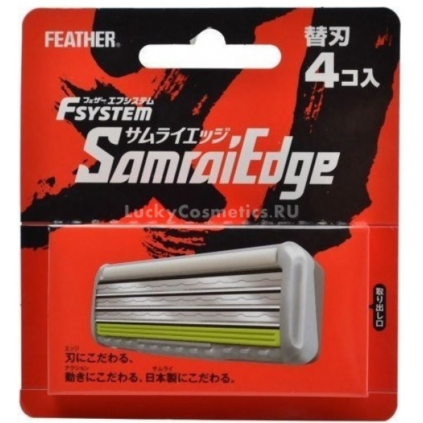 Feather FSystem Samurai Edge