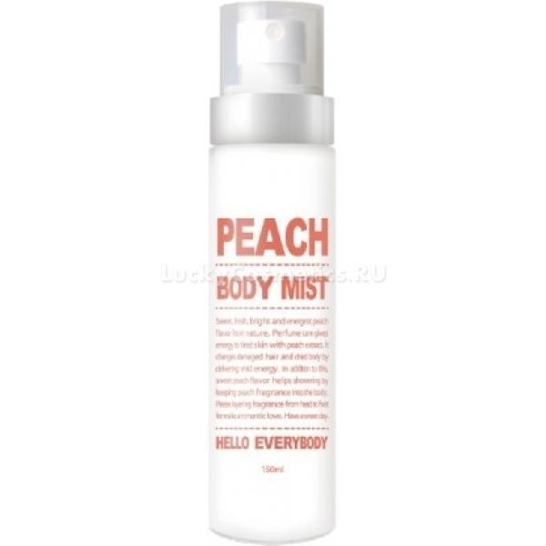 Hello Everybody Peach Body MistУтренний душ &amp;ndash; пожалуй, одно из самых приятных событий в нашей сложной взрослой жизни. Часто хочется унести это ощущение чистоты и свежести с собой в офис, на учёбу, даже в спортзал или ночной клуб. Дождаться изобретения портативной ванной комнаты нам поможет мист для тела Peach Body Mist корейской марки Hello Everybody. Средство содержит экстракт косточек персика, который обладает противовоспалительным эффектом, а также экстракт цветов персикового дерева для смягчения кожи. Гидролизованный коллаген насыщает клетки эпидермиса влагой и делает их упругими. Комплекс растительных экстрактов, среди которых хвоя, манго, гуава и папайя, дарит бодрость и энергию.<br><br>Лёгкий мист для тела Hello Everybody Peach Body Mist не содержит масел и моментально впитывается, оставляя свежий фруктовый запах. Флакон с распылителем позволяет быстро и гигиенично нанести средство в любых условиях.<br><br>&amp;nbsp;<br><br>Объём: 150 мл.<br><br>&amp;nbsp;<br><br>Способ применения:<br><br>С расстояния 15-20 сантиметров распылите мист на тело после принятия ванны или душа. При необходимости используйте средство в течение всего дня.<br>