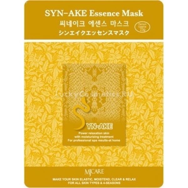 Mijin Cosmetics SynAke Essence MaskОмолаживающая маска от Mijin Cosmetics с эффектом ботокса Syn-Ake Essence Mask, действие которой основано на пептиде-блокираторе нейромускульных сигналов, по действию аналогичного токсину waglerin-1 из яда храмовой гадюки ваглера. Syn-ake является синтетическим белком, безопасным для здоровья и безвредным на любом типе кожи.<br><br>Разглаживание морщин, увлажнение и превосходное омоложение при регулярном применении даёт маска с пептидами Syn-ake, так как в состав эссенции-наполнителя тканевой основы входят также гиалуронат натрия, аллантоин, витамин Е. Результат подтверждён косметологическими исследованиями &amp;mdash; за четыре недели вы можете избавиться от 52 % морщин.<br><br>&amp;nbsp;<br><br>Объём: 23 г<br><br>&amp;nbsp;<br><br>Способ применения:<br><br>Используйте маску каждые 2-4 дня. Перед использованием необходимо очистить кожу и дать ей полностью высохнуть. Затем положите на лицо маску и расслабьтесь на 20 минут. После этого времени снимайте ткань и произведите небольшой самомассаж лица пальцами. Смойте остатки эссенции тёплой водой. Не беспокойтесь, если испытаете необычные ощущения &amp;mdash; на ближайшие 1,5-2 часа ваши мимические мышцы на 82 % прекратят работу.<br>