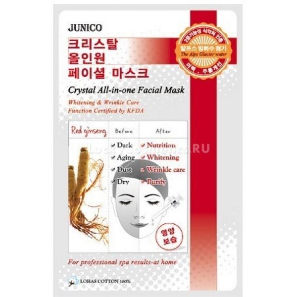 Mijin Cosmetics Junico Crystal Allinone Facial Mask Red GinsengКрасный женьшень &amp;ndash; главный компонент маски Facial Mask Red Ginseng от Mijin Cosmetics, обладающий уникальными питающими, регенерирующими и омолаживающими свойствами. Корень женьшеня подвергают паровой обработке, пока он не поменяет цвет со светло-коричневого на кирпично-красный &amp;ndash; так полезные вещества (полисахариды, белки, сапонины) приобретают легкоусвояемую форму.<br><br>Экстракт женьшеня усиливает микроциркуляцию, тонизирует сосуды кожи и обладает иммуномодулирующими свойствами. Таким образом, процессы регенерации проходят быстрее, воспаления и акне возникают значительно реже, кожа обретает здоровый цвет, гладкость и сияние.<br><br>Маска обеспечивает кожу питательными веществами и защищает ее в течение всего дня от вредного воздействия токсических загрязнителей, содержащихся в городском воздухе. Усиление естественных защитных свойств кожи и доставка в ее клетки аминокислот, минералов, витаминов и полисахаридов, нормализующих энергообмен &amp;ndash; результаты применения маски, позволяющие сохранить молодость и здоровье кожи надолго.<br><br>&amp;nbsp;<br><br>Объём: 24 мл<br><br>&amp;nbsp;<br><br>Способ применения:<br><br>На очищенную и тонизированную кожу накладывают ткань маски с кремообразной пропиткой и ожидают пятнадцать минут. После это тканевая основа снимается, а средство остается до полного впитывания.<br>