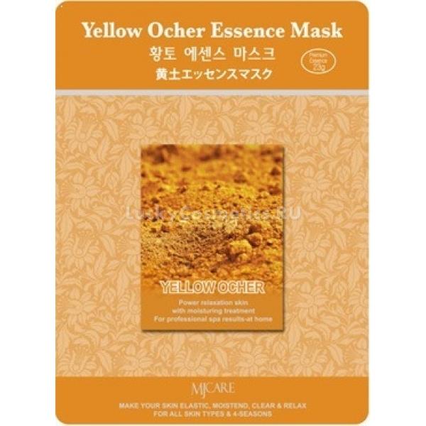 Mijin Cosmetics Yellow Ocher Essence MaskЖелтая охра в составе Yellow Ocher Essence Mask от Mijin Cosmetics применяется для нейтрализации раздражений чувствительной кожи, выравнивания тона лица, сужения пор, защиты от повреждений свободными радикалами.<br><br>Желтая охра &amp;ndash; природное соединение глины и гидрата окиси железа, этот минеральный пигмент раньше использовали как пудру, но помимо этого охра содержит отрицательные ионы, которые нейтрализую вредное воздействие электромагнитных полей на кожу. Охра безопасна даже для раздраженной и гиперчувствительной кожи.<br><br>Эффект от применения &amp;ndash; моментальное выравнивание тона и микрорельефа, сужение пор и тонизирование кожи. Рекомендуется людям, которые редко бывают на свежем воздухе и много времени проводят за компьютером.<br><br>&amp;nbsp;<br><br>Объём: 23 г<br><br>&amp;nbsp;<br><br>Способ применения:<br><br>1. Размять упаковку с тканевой маской, пока эссенция не распределится равномерно, пропитав всю основу.<br><br>2. Подогрейте маску в теплой воде для расслабляющего эффекта или подержите ее в холодильнике полчаса, чтобы маска тонизировала и освежала кожу.<br><br>3. Раскройте упаковку и расправьте маску.<br><br>4. Приложите тканевую основу к чистой коже лица: для рта и глаз в ней есть специальные прорези, а на месте носа есть вырезка для воздействия маски на крылья носа.<br><br>5. Время воздействия &amp;ndash; 15-20 минут.<br><br>6. Тканевая основа снимается спустя положенный отрезок времени, а эссенция, которой она пропитана, остается на коже до полного впитывания. Для усиления воздействия полезных компонентов маски можно вмассировать ее остатки в кожу.<br>