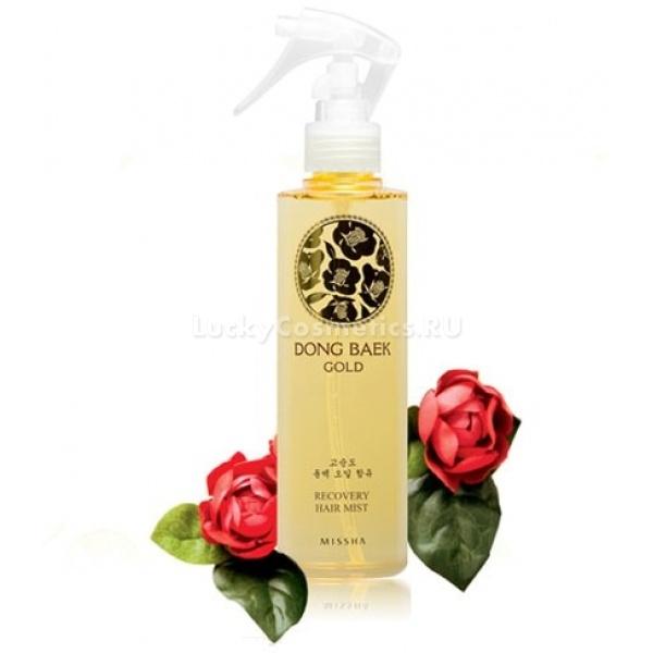 ����� ��� ����� �������-������ Missha Dong Baek Gold Premium Recovery Hair Mist