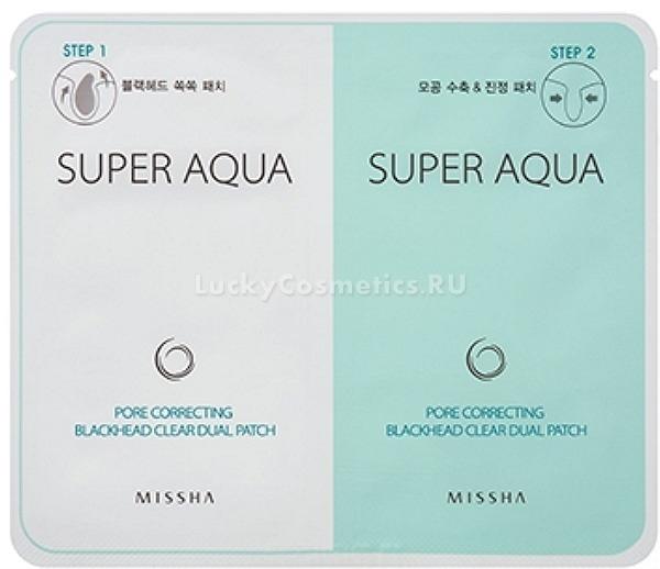 Патч от черных точек Missha Super Aqua Pore Correcting Blackhead Clear Dual PatchСистема для очищения кожи носа, включающая в себя 2 патча, позволит каждой девушке забыть о таких проблемах как черные точки и закупоренные поры. Первый патч предназначен для удаления излишек кожного себума, а также изъятия на поверхность закрытых комедонов. Второй патч, обладающий бактерицидными и успокаивающими свойствами,  способствует стягиванию широких пор, а также осветлению и увлажнению кожи. Высокая эффективность этой системы для очищения обеспечивается благодаря включению в состав множеству экстрактов растительного происхождения. Вытяжки гамамелиса, портулака и коры ивы обладают противовоспалительными, бактерицидными и успокаивающими свойствами. Вытяжки лотоса и мяты прекрасно освежают и укрепляют эпидермис. Вытяжка магнолии обладает интенсивными очищающими и осветляющими свойствами, а также способствует снятию раздражений. Фитостеролы в составе обеспечивают пролонгированный эффект, благодаря чему кожа остается чистой на длительное время. Введение в содержание продукта бетаина позволяет восстановить эпидермис после очищения, увлажнить его, а также улучшить оттенок. Регулярное применение этих очищающих патчей позволит комплексно улучшить состояние кожи носа, сузить поры и сделать ее невероятно чистой. Продукт идеально подойдет для очищения эпидермиса каждого типа, однако особую его эффективность оценят обладательницы жирной и комбинированной кожи, ведь его применение способствует регуляции секреторной деятельности сальных желез и длительному сохранению матовости. Станьте обладательницей чистой, ухоженной и красивой кожи, используя эти очищающие патчи для носа от корейского бренда Missha!Объём: 2 патчаСпособ применения:На очищенную кожу носа необходимо приложить патч, который находится в белом пакетике, и оставить для воздействия на 15 минут, а после чего резким движением удалить. Патч в зеленом пакетике требуется приложить к носу во вторую очередь и оставить для воздействия на 3