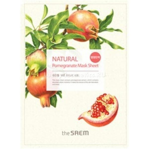 The Saem Natural Pomegranate Mask SheetМаска с натуральным гранатовым экстрактом от The Saem позволяет коже оставаться свежей и сияющей. В состав маски входят природные экстракты богатых витаминами трав, фруктов и овощей, а также мед и натуральные масла. Совместное действие всех компонентов дает быстрый и великолепный результат &amp;ndash; ваша кожа буквально сияет, становится гладкой и подтянутой, упругой и эластичной. Маска увлажняет и интенсивно питает, препятствует сухости и стянутости кожи. Для достижения более эффективного результата питательную маску следует использовать ежедневно не менее полумесяца, в последующем достаточно двух раз в неделю.<br><br>&amp;nbsp;<br><br>Объём: 20 мл<br><br>&amp;nbsp;<br><br>Способ применения:<br><br>Тщательно очистить лицо. Вынуть маску из упаковки, расправить ее руками и нанести на лицо. Прижать пальцами для четкой фиксации. По истечении 20 минут снять, а оставшуюся после нее жидкость распределить по лицу и шее, пока полностью не впитается.<br>