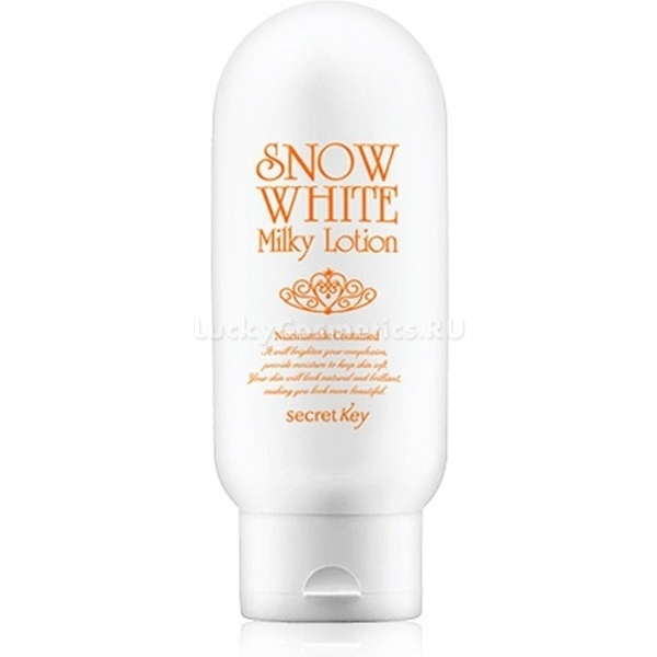 ����������� ������ ��� ���� Secret Key Snow White Milky Lotion