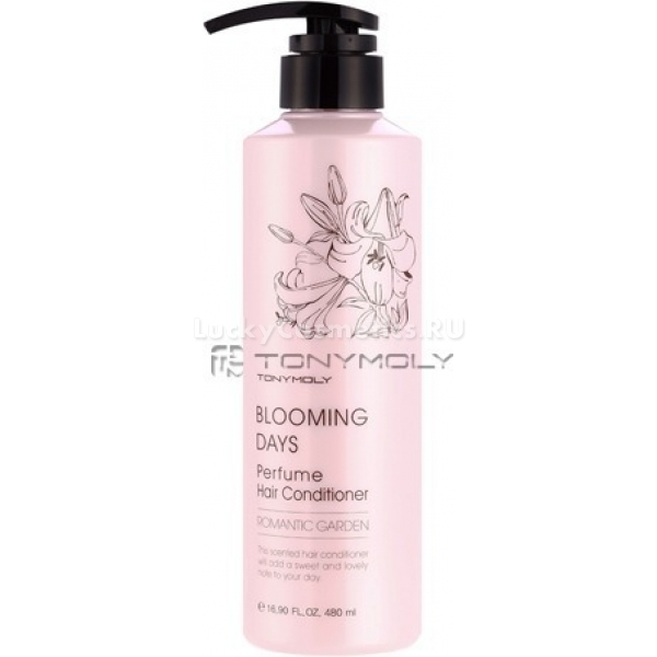 Кондиционер для волос Tony Moly Blooming Days Perfume Hair Conditioner Romantic Garden
