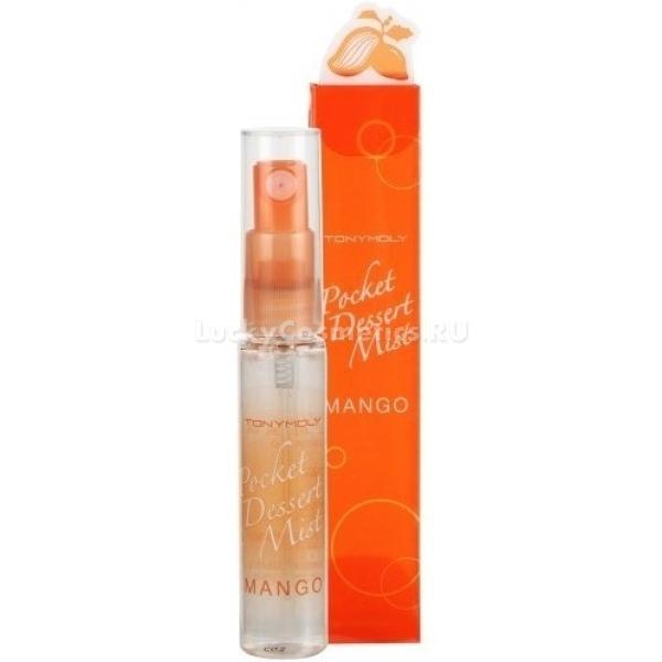 Tony Moly Pocket Desert MistОсвежитель в виде спрея для полости рта от марки Tony Moly выпускается в двух видах &amp;ndash; с ароматами манго и персика. Спрей дарит свежее дыхание, избавляет от неприятного запаха в полости рта, нейтрализует запах и вкус табака, обладает непревзойденным бодрящим эффектом.<br><br>&amp;nbsp;<br><br>Объём: 7 мл<br><br>&amp;nbsp;<br><br>Способ применения:<br><br>Спрей распылить на полость рта. Использовать можно неоднократно в течение дня.<br>