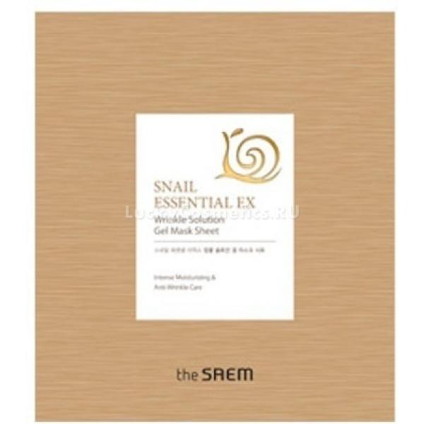 The Saem Snail Essential EX Wrinkle Solution Gel Mask SheetМаска с улиточным муцином предназначена для экспресс-ухода за ослабленной и тусклой кожей, помогает в считанные минуты восстановить ее гидробаланс и укрепить липидный барьер. Этому способствуют такие ингредиенты как гиалуроновая кислота, ниацинамид, коллаген и керамиды.<br><br>Гиалуроновая кислота увлажняет кожу и улучшает проникновение других компонентов маски, коллаген задерживает влагу и делает кожу более упругой, а кератин &amp;laquo;заделывает&amp;raquo; бреши в естественной защите кожи &amp;ndash; ее липидном барьере. Ниацинамид оказывает комплексное воздействие, стимулируя выработку собственных кератинов, коллагена и эластина.<br><br>Китайский лимонник и зеленый чай моментально тонизируют кожу, а имбирь и корень барбариса благодаря повышенному содержанию фито-флавоноидов усиливают локальный иммунитет.<br><br>Аденозин в сочетании с витамином B3 осветляют кожу, придавая ей фарфоровую белизну и нежность, делает пигментные пятна и постакне на несколько тонов светлее.<br><br>&amp;nbsp;<br><br>Объём: 1 шт.<br><br>&amp;nbsp;<br><br>Способ применения:<br><br>Расправьте маску на лице и прохлопайте ее мизинцами по всей поверхности, чтобы она как можно плотнее прилегала к коже. Через пятнадцать минут тканевую основу можно снять, а пропитку оставить до полного впитывания.<br>