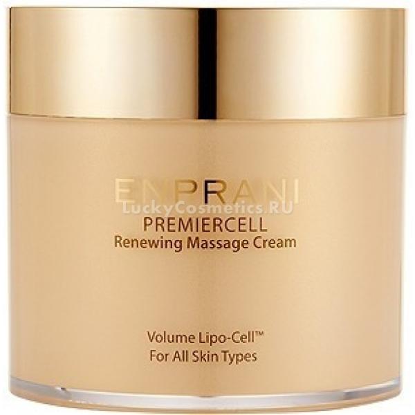 Enprani Premier Cell Renewing Massage CreamРоскошный массажный очищающий крем для лица позволит превратить процедуру снятия макияжа в настоящую релаксацию! Он обладает легкой текстурой и приятным ароматом, что по достоинству оценит каждая девушка. Продукт имеет сразу 2 функции – выполняет роль расслабляющей массажной маски, которая будет питать, восстанавливать и увлажнять кожу, а также в это время с легкостью удалит даже самый стойкий макияж. В составе крема – вытяжка цветков ромашки, меда, а также эксклюзивный комплекс Youthcell.  Вытяжка ромашки позволит снять раздражения и покраснения на коже. Мед обладает изумительными питательными, восстанавливающими и смягчающими свойствами. Эксклюзивный комплекс Youthcell обладает омолаживающим эффектом, поэтому его введение в состав позволит разгладить небольшие морщинки и придать коже легкий эффект лифтинга. Применение данного крема позволит также деликатно отшелушить омертвевшие клеточки эпидермиса, делая его рельеф более гладким, а тон кожи равномерным и сияющим. Превратите процесс удаления макияжа в великолепную СПА-процедуру, используя средство Premier Cell Renewing Massage Cream от корейского производителя Enprani!Объём: 200 млСпособ применения:Средство необходимо наносить на сухую кожу лица, затем сделать нежный массаж в течение 3 минут, после чего удалить его при помощи ватного диска, салфетки либо воды.<br>