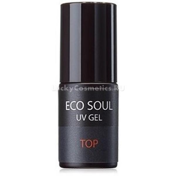 Финишное покрытие для ногтей The Saem Eco Soul Nail Collection UV Gel Top CoatФинишное покрытие становится обязательным, если вы хотите иметь действительно идеальный маникюр. Этот слой способствует тому, что лак на ногтях дольше носится, а сколов и трещин на нем не образуется. И в процедуре нанесения УФ-лака базовое покрытие тоже должно становиться завершающим.<br><br>Именно поэтому появилась разработанное компанией The Saem покрытие-финиш Eco Soul Nail Collection UV Gel Top Coat. Это отличное средство для придания маникюру стойкости, а также для обеспечения ему дополнительного глянцевого сияния и красивых переливов.<br><br>В составе формулы этого финишного покрытия присутствуют тончайшие минеральные частички пудры. Они и дают тот блеск, который вы обязательно оцените после нанесения завершающего слоя лака. Покрытие обязательно должно высушиваться в специальной лампе.<br><br>&amp;nbsp;<br><br>Объём: 5 г<br><br>&amp;nbsp;<br><br>Способ применения:<br><br>Нанесите поверх лака финишный слой этого средства. Подержите под УФ-лампой 30 секунд.<br>