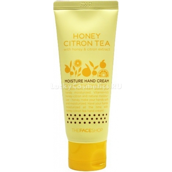 The Face Shop Honey Citron Tea Moisture Hand CreamНаши ручки нуждаются в качественном и регулярном уходе, что позволит сохранить их безупречный вид на протяжении длительного срока времени. С поставленной задачей с легкостью справится этот крем, который обеспечит всесторонний уход за кожей кистей рук. Он отличается текстурой умеренной плотности, а также достаточной впитываемостью, что позволяет исключить вероятность образования жирности на ладонях, а также неприятную пленочку. Формула этого крема для рук включает в себя такие полезные ингредиенты, как цитрусовый чай, гиалуроновая кислота, а также масло карите и мед. Чай цитрусовый придает коже тонус, а также удивительную эластичность. Гиалуроновая кислота суперинтенсивно увлажняет каждую клеточку эпидермиса, надолго предупреждая образование сухости. Масло карите и мед безупречно смягчают, напитывают и восстанавливают кожу. Применение средства позволит придать вашим ручкам ухоженный вид, а также мягкость, шелковистость и сияние. Сохраните красоту и юность кожи вашего тела при помощи этого крема от The Face Shop!Объём: 70 млСпособ применения:Наносите крем на сухие и чистые кисти рук, распределяя его нежными движениями.<br>