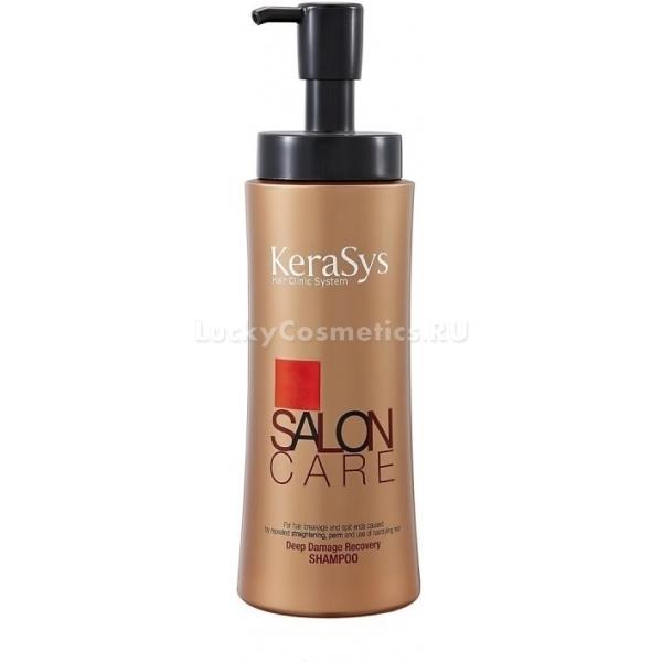 KeraSys Salon Care Deep Damage Recovery ShampooШампунь компании KeraSys создан специально для ухода за уставшими и ослабленными волосами. Главным компонентом средства являются лечебные ампулы, обогащенные ценными питательными веществами.<br><br>Этот моющий продукт отлично справляется с очищением волос, поврежденных в результате химической завивки, постоянных термических обработок и окрашиваний. Шампунь за короткий промежуток времени вернет локонам ухоженный здоровый внешний вид.<br><br>Состав средства содержит следующие ингредиенты:<br><br><br>протеины, полученные из семян моринги масляничной;<br>масло подсолнечника;<br>винные полифенолы;<br>натуральный кератин.<br><br><br>Протеины семян индийского дерева уплотняют структуру волос от корней до самых кончиков. Масло семян подсолнуха надежно защищает локоны от вредного действия внешних факторов и ультрафиолета. Винные полифенолы возвращают шевелюре здоровый внешний вид и силу.<br><br>По заявлению компании-производителя, в результате постоянного использования шампуня барьерные функции волос увеличиваются на 125%. Сами же локоны становятся в 2 раза более мягкими, легче расчесываются и поддаются укладке.<br><br>&amp;nbsp;<br><br>Объём: 600 мл, 180 мл<br><br>&amp;nbsp;<br><br>Способ применения:<br><br>Выдавить в ладонь шампунь и тщательно вспенить. Нанести моющее средство на влажную кожу головы и волосы. Помассировать и смыть водой.<br>