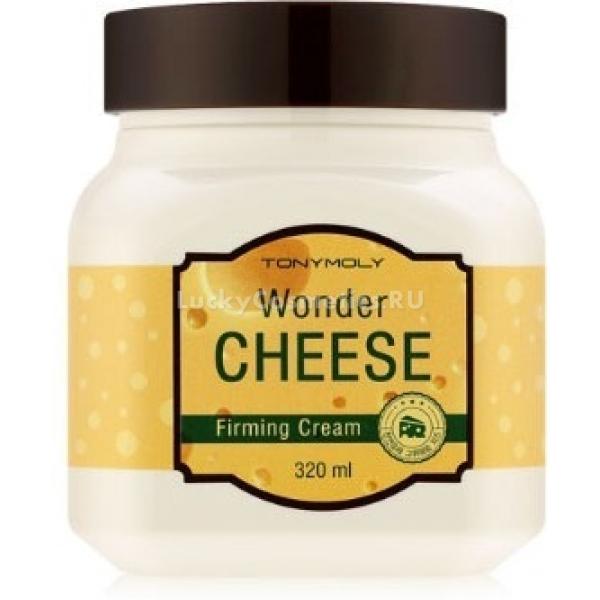 Tony Moly Wonder Cheese Firming CreamУже не одно столетие сыр сорта Грюйер, родиной которого является одноименная деревня в Швейцарии, ценится во всем мире за свой великолепный вкус. Косметологи компании Tony Moly взяли этот сорт сыра в качестве основного действующего компонента для крема именно за его натуральность и отсутствие искусственных составляющих. В сыре из натурального коровьего молока содержатся многочисленные минералы, белки, витамины, жиры, которые оказывают мощнейший питательный эффект, наполняя кожу здоровьем. Обладая омолаживающим действием, сыр запускает быстрый рост клеточных волокон, восстановление тканей, препятствует углублению морщин, укрепляет иммунитет и защитные характеристики кожи. Усиливают его действие растительные масла и экстракты, помогающие коже обрести мягкость, чистоту и силу.<br><br>&amp;nbsp;<br><br>Объём: 320 мл<br><br>&amp;nbsp;<br><br>Способ применения:<br><br>Крем нанести на кожу лица и (или) всего тела. Подходит для применения как маска в ночное время.<br>