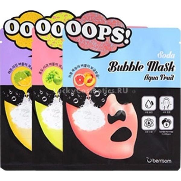 Berrisom Soda Bubble Mask