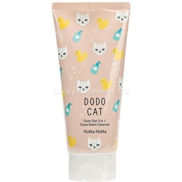 Holika Dust Out DODO CAT in Trans Foam Cleanser
