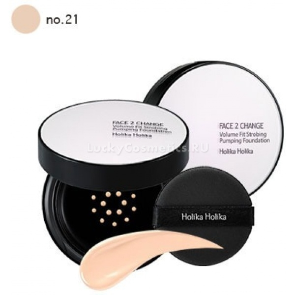 Тональное средство для стробинга Holika Holika Face 2 Change Volume Fit Strobing Pumping Foundation SPF50+ PA+++
