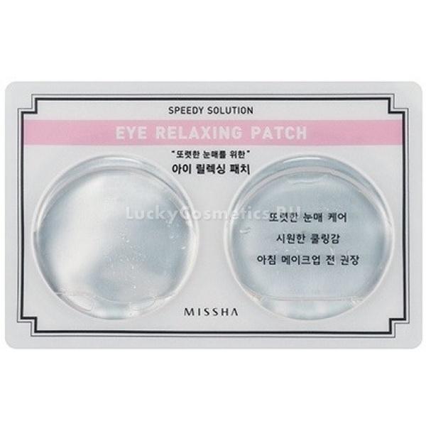 Missha Speedy Solution Eye Relaxing PatchПатчи для зоны вокруг глаз от корейского бренда Missha способствуют эффективному расслаблению данной области. Раздраженная поверхность успокоится, заметно снизится уровень усталости. Патчи отлично справляются с отеками и припухлостями, вернут здоровые и свежий внешний вид.<br><br>Благодаря особому составу средство существенно тонизирует ткани, повышает упругость, а значит и омолаживает кожу. Поверхность становится более светлой, а её тон &amp;ndash; ровным.<br><br>Состав обогащен различными экстрактами растительного происхождения &amp;ndash; кофеин, алоэ, зеленый чай и лакричник помогут справиться с раздражениями и напряжением. Питание происходит на клеточном уровне.<br><br>&amp;nbsp;<br><br>Объём: 2 шт<br><br>&amp;nbsp;<br><br>Способ применения:<br><br>Используя лопатку, изъять патчи из упаковки и разместить на поверхности вокруг глаз. Полежать около получаса и удалить средство.<br>