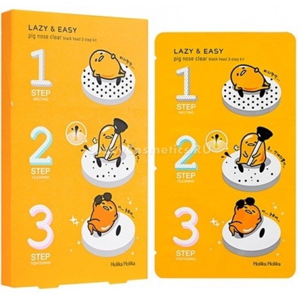 Holika Gudetama Pignose step kit