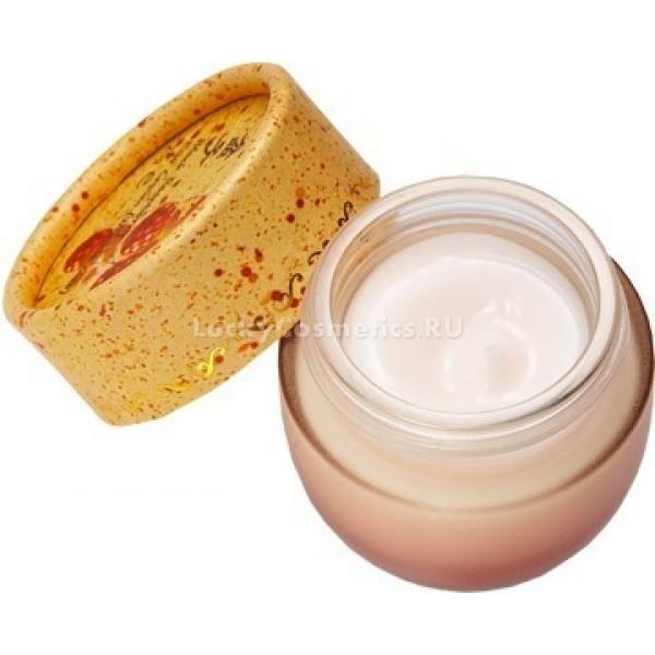 Ягодный крем для кожи под глазами Skinfood Raspberry Eye Cream