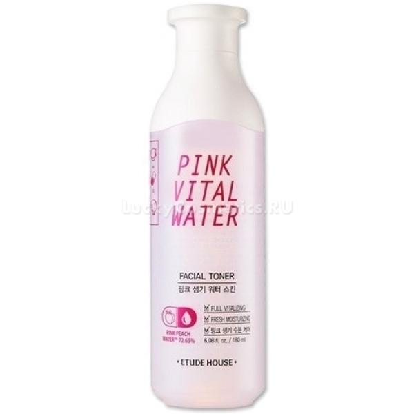 Etude House Pink Vital Water TonerТонер для лица серии Pink Vital Water – идеальное средство для уставшей кожи. С его помощью вы быстро сможете вернуть коже отдохнувший и ухоженный внешний вид.<br>Легкая гелевая консистенция средства мгновенно впитывается. Эликсир молодости не оставляет стянутости или липкости. После его использования кожа приобретает ровный однородный оттенок, становится эластичной.<br>Главный действующий компонент заряжающего энергией тонера – розовая персиковая вода. Полезные свойства концентрата сложно переоценить. Он устраняет обвислость кожи, сухость, обладает мощным омолаживающим и регенерирующим действием. Витаминный комплекс отлично борется со старением и осветляет.<br>Экстракт портулака и какао стимулируют обменные процессы в тканях, убирают рубцы и питают кожу. Коэнзим Q10 защищает клетки от окисляющего действия свободных радикалов, способствует выработке дермой строительного белка. Трипептид меди повышает стрессоустойчивость кожи, снижая ее чувствительность к внешним факторам и продлевая молодость.<br>Антивозрастной тонер покорит сердца истинных поклонников «работающей» азиатской косметики.Объём: 180 млСпособ применения:Тонер нанесите на чистую кожу легкими похлопывающими движениями.<br>