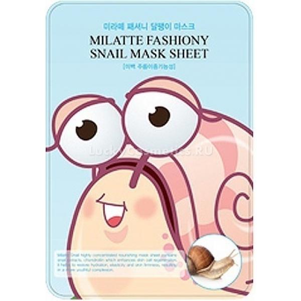 Milatte Fashiony Snail Mask SheetКорейская компания Milatte производит серию средств, которые буквально за четверть часа способны существенно улучшить состояние кожи, решая при этом конкретную проблему, а не последствия. Сюда относится тканевая маска Snail Mask, содержащая экстракт улиточной слизи, хорошо известной своим омолаживающим действием. Этот активный компонент обладает восстанавливающими способностями и прекрасно воздействует на кожу любого типа. Однако максимально положительный результат достигается на чувствительной коже с признаками сухости и наличием раздражений.<br><br>Улиточная маска Fashiony Sheet эффективно борется с проблемами поверхностных и глубоких слоев эпидермиса. Регулярное использование средства заметно замедляет процессы, которые вызывают фото- и хроностарение. Оно обильно питает и интенсивно увлажняет кожу, что гарантированно обеспечивает ей защитный барьер от воздействия неблагоприятных условий окружающей среды.<br><br>&amp;nbsp;<br><br>Объём: 21 гр.<br><br>&amp;nbsp;<br><br>Способ применения:<br><br>Тканевая маска накладывается на предварительно очищенное лицо и снимается спустя 15-20 минут. Смывать остатки средства после процедуры не рекомендуется.<br>