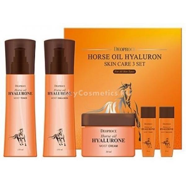 Deoproce Horse Oil Hyalurone Skin Care Set -  Для лица