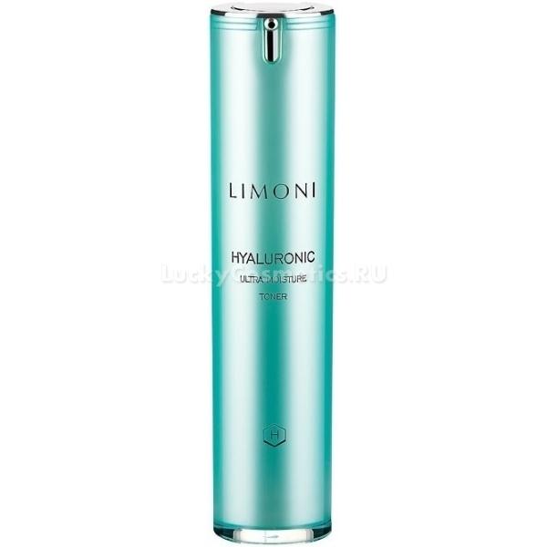 Limoni Hyaluronic Ultra Moisture TonerИнновационное средство по уходу за сухой и шелушащейся кожей от корейского бренда Limoni превосходно питает и увлажняет нежную кожу лица, подготавливая ее к последующим уходовым средствам. Тонер обладает легкой текстурой, которая мгновенно проникает в глубокие слои кожи и питает ее влагой, предотвращая ее потерю.<br>Средство не содержит искусственных красителей, ПАВ и этанола, поэтому подходит к любому типу кожи и возрастной категории, начиная от 25 лет и старше. Тонер мгновенно увлажняет и освежает кожу лица, не образуя при этом липкой пленки и ощущения стянутости. Кроме того средство обладает легким антибактериальным действием, успокаивает и заживляет микротрещинки и ранки, снимает зуд и воспаление.<br>Уникальная формула тонера позволяет использовать его совместно с другими средствами по уходу, а также декоративной косметикой, при этом не вступая с ними во взаимодействие. Тонер богат полезными минералами и витаминными комплексами, которые направлены на восстановление и оздоровление кожи лица. При регулярном использовании средства, кожа станет нежной, эластичной и без изъянов.Объём: 50 мл.Способ применения:Нанесите средство на ватный диск и протрите предварительно очищенную кожу лица, дайте средству впитаться в течение нескольких секунд и можете наносить любое другое уходовое или косметическое средство.<br>