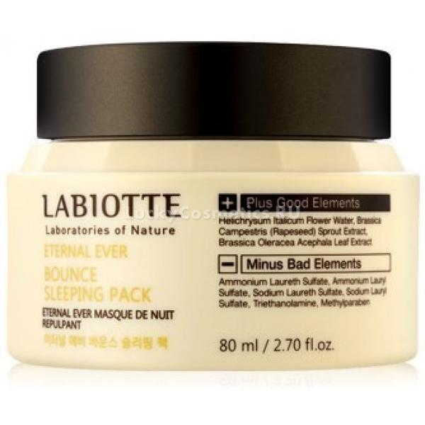 Labiotte Eternal Ever Bounce Sleeping Pack