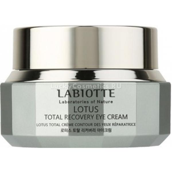 Крем для кожи вокруг глаз Labiotte Lotus Total Recovery Eye CreamКожа вокруг глаз требует особого ухода. Ведь именно по коже вокруг глаз можно определить возраст, и увидеть следы усталости. Использовать средства для ухода за нежной кожей вокруг глаз нужно начинать не тогда, когда появились первые морщины, а задолго до этого. Но даже если небольшие морщинки уже проявились, Total Recovery Eye Cream от компании Labiotte сможет их минимизировать.<br>Крем может решить такие проблемы:<br>признаки преждевременного старения;<br>недостаточная эластичность кожи;<br>нездоровый цвет;<br>неровный тон.<br>Эффективность крема для глаз серии Lotus Total Recovery обеспечивает его уникальная формула, в которую входят экстракт лотоса, другие экстракты растений, ниацинамид, аденозин. Действие этих компонентов обеспечивает глубокий уход для увядающей и имеющей возрастные изменения кожи, предупреждает и уменьшает проявление морщин. Регулярное применение средства приносит такой результат, как ровный тон, нормальная упругость кожи.Объём: 30 мл.Способ применения:Использовать крем следует в качестве завершающего этапа в уходе за лицом. Нужно нанести небольшое количество крема на кожу вокруг глаз, и распределить его равномерно, легкими движениями пальцев, аккуратно массируя.<br>