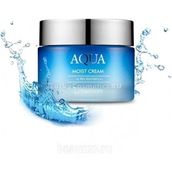 Berrisom Aqua Moist CreamГлубоко и тщательно увлажнить сухую кожу лица поможет инновационный крем от корейского бренда Berrisom. Активные растительные компоненты проникают глубоко внутрь клеток и запускают процессы обновления дермы. Легкая текстура средства не оставляет на поверхности кожи липкой и жирной пленки. Способствует глубокому питанию и предотвращает образование сухости и шелушений. Натуральная фитоформула средства не вызывает аллергических реакций и превосходно защищает нежную кожу от негативного воздействия факторов окружающей среды и стрессов. Снимает следы усталости, отечность и устраняет пигментацию. Являет отличным средством предотвращающим появление первых признаков увядания кожи, разглаживает мелкие морщинки и выравнивает рельефность кожного покрова.<br>Экстракт бузины дарит коже свежий и ровный цвет, устраняет рельефность и снимает отечность тканей.<br>Экстракт клюквы улучшает тургор и сопротивляемость кожи, придает ей упругость и эластичность.<br>Ежевичный сок обладает легким пилинговым эффектом, заживляет микротрещинки и воспаления, предотвращает образование угревой сыпи и акне.Объём: 50 гр.Способ применения:На предварительно очищенную и тонизированную кожу нанесите и равномерно распределите средство, дайте впитаться.<br>
