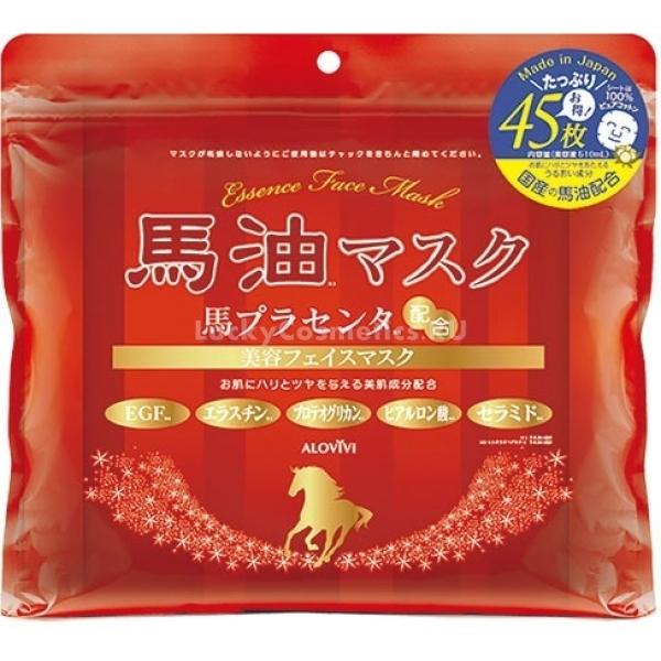 Alovivi Horse Oil Essence Face MaskМаска для лица Horse Oil Essence Face Mask от японской компании Alovivi является идеальным способом поухаживать за сухой и шелушащейся кожей. Её основной компонент – конский жир. Его действие на кожу превосходит действие многих полезных растительных масел: он обеспечивает восстановление повреждённых участков, питание, а также придаёт ей мягкость.<br>Ещё одним необычным компонентом маски является экстракт конской плаценты. Он проявляет противовоспалительные свойства, снимает усталость кожи, способствует её выравниванию и подтягиванию, обеспечивая лицу молодой и свежий вид.<br>Эпидермальный фактор роста (EGF) – главный в борьбе за молодость кожи. Он усиливает процесс регенерации эпидермальных клеток, осветляет тон лица, активно ведёт борьбу с затемнёнными участками кожи и обеспечивает защиту от оказывающих негативное влияние факторов окружающей среды.<br>Гидролизованный эластин прекрасно заботится об уставшей коже, способствует её увлажнению, делает визуально более гладкой, а также возвращает эластичность и обеспечивает надёжную защиту.<br>Гиалуроновая кислота образует микроскопическую плёнку на поверхности кожи, предотвращая избыточную потерю влаги, увеличивает скорость синтеза коллагена и эластина и помогает глубокому проникновению в кожу остальных компонентов маски.Объём: 45 шт.Способ применения:Очистить кожу на лице и нанести маску, разгладив её руками так, чтобы не осталось складок. Подержать маску около 15 минут, затем аккуратно снять. Остатки эссенции массирующими движениями равномерно распределить по коже лица.<br>