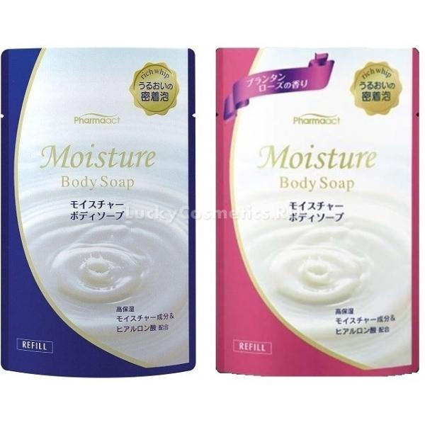 Kumano Cosmetics Pharmaact Moisture Body SoapУвлажняющее жидкое мыло для душа от бренда Kumano состоит из экологически чистых и органических компонентов. Продукт мягко очищает кожу, дарит ей увлажнение, гладкость и красоту. Мыло хорошо пенится, окутывая ароматной нежной пеной, создавая прекрасное настроение на весь день.<br><br>Гиалуроновая кислота &amp;ndash; главный увлажняющий компонент состава. Она возвращает коже молодость, делая ее снова упругой и эластичной.<br><br>Роскошное масло ши надолго питает и смягчает, делает кожу невероятно гладкой и бархатистой, от нее невозможно оторваться!<br><br>Тонус и энергию дает экстракт розы. Вытяжка из этого душистого цветка ускоряет процессы заживления, затягивает ранки и микроповреждения, запускает регенерацию &amp;ndash; клеточное обновление тканей.<br><br>Состав Moisture Body Soap не содержит синтетических добавок &amp;ndash; красителей и отдушек, а также других опасных для здоровья ингредиентов. Японское качество продукта обеспечивает бережный подход к очищению. Принимая душ с мылом от Kumano, вы можете быть уверенны в том, что этот продукт не вызовет у вас раздражение или другие аллергические реакции.<br><br>&amp;nbsp;<br><br>Объём: 400 мл.<br><br>&amp;nbsp;<br><br>Способ применения:<br><br>Вспенить мыло руками или мочалкой, помассировать кожу, смыть водой.<br>