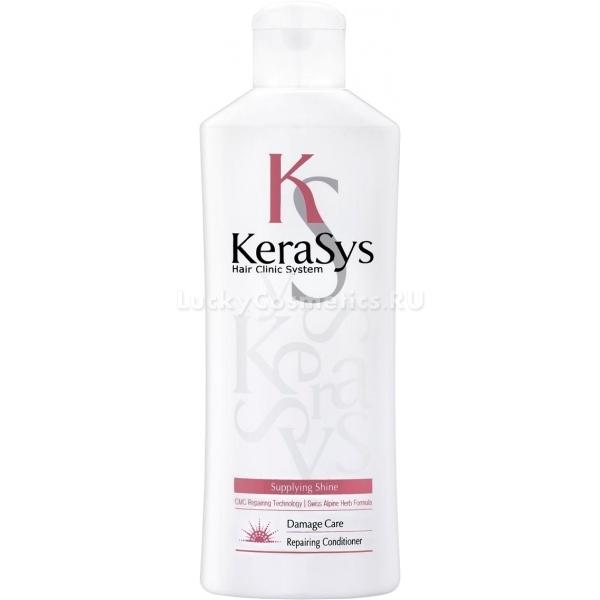 KeraSys Repairing ConditionerKeraSys &amp;ndash; представляет обновленную коллекцию профессиональных ухаживающих средств за поврежденными волосами. Кондиционер Repairing Conditioner с уникальной восстанавливающей формулой, позволяет вернуть слабым и тусклым волосам совершенный вид. Благодаря высокой концентрации питательных микроэлементов и витаминов, средство мгновенно проникает в травмированные участки волос и активирует их регенерацию. Помогает контролировать физиологический уровень влажности и pH клеток, поддерживает гладкость и снимает статическое напряжение. Легкая текстура средства окутывает каждую волосинку и создает на поверхности волос тонкую воздухопроницаемую пленку, которая препятствует разрушительному влиянию ультрафиолета, температурных колебаний и стрессов. Клинически доказано, при регулярном использовании средства, волосы становятся до 2 раз крепче и сильнее, становятся густыми, эластичными и сияющими.<br><br>Экстракт грецкого ореха помогает высвободить энергию, обеспечивает лучшее расчесывание, защищает от пагубного влияния высоких температур и дарит локонам здоровый блеск.<br><br>Экстракт календулы мягко успокаивает раздраженную кожу головы, устраняет зуд и перхоть, предотвращает потерю волос.<br><br>&amp;nbsp;<br><br>Объём: 180 мл.<br><br>&amp;nbsp;<br><br>Способ применения:<br><br>На чистые мокрые волосы нанесите продукт и равномерно распределите по всей длине, оставьте на 5 - 7 минут, после чего тщательно смойте теплой водой.<br>