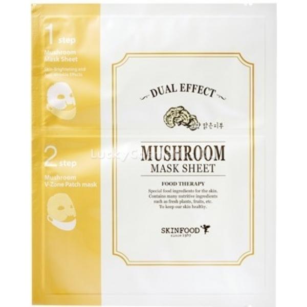 Skinfood Dual Effect Mushroom Mask Sheet