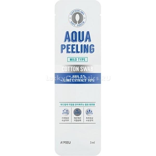 APieu Aqua Peeling Cotton Swab Mild
