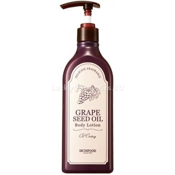 Купить Skinfood Grape Seed Oil Body Lotion