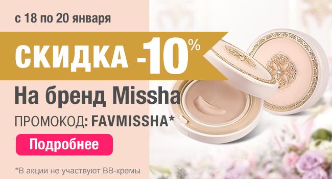 favmissha