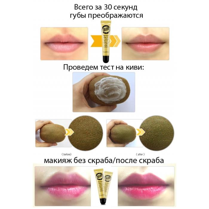 Скраб для губ в домашних условиях ютуб