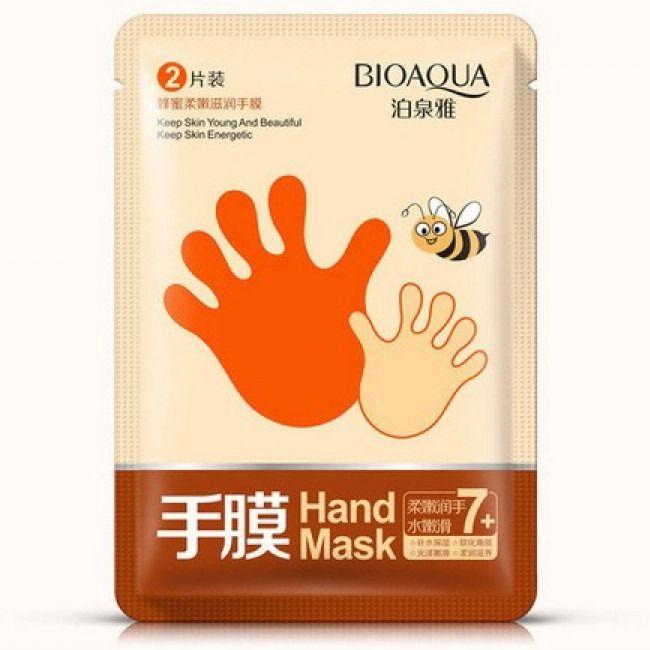 Bioaqua Honey Hand Mask