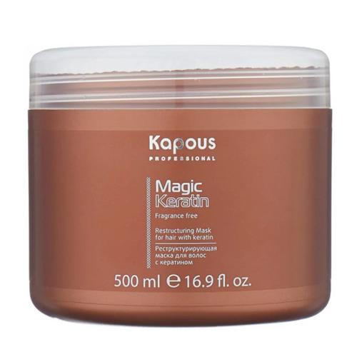 Kapous Magic Keratin Mask