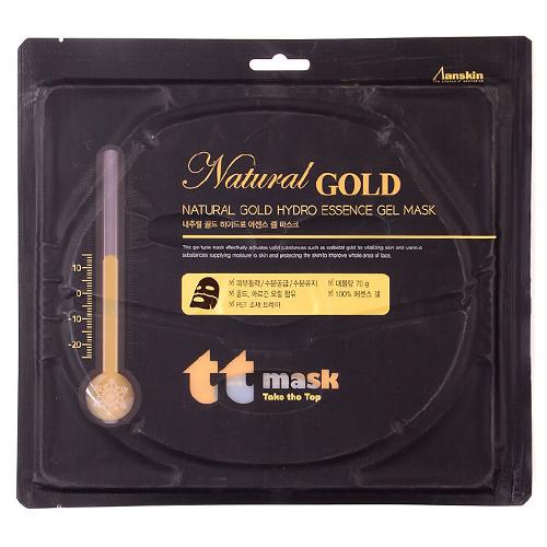 Anskin Natural Gold Hydro Essence Gel Mask