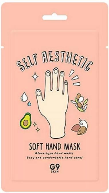 GSkin Self Aesthetic Soft Hand Mask
