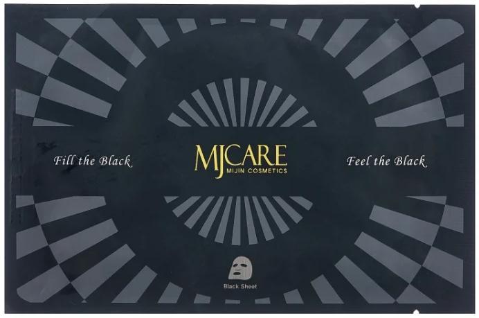 Mijin Cosmetics Premium Charcoal black mask.