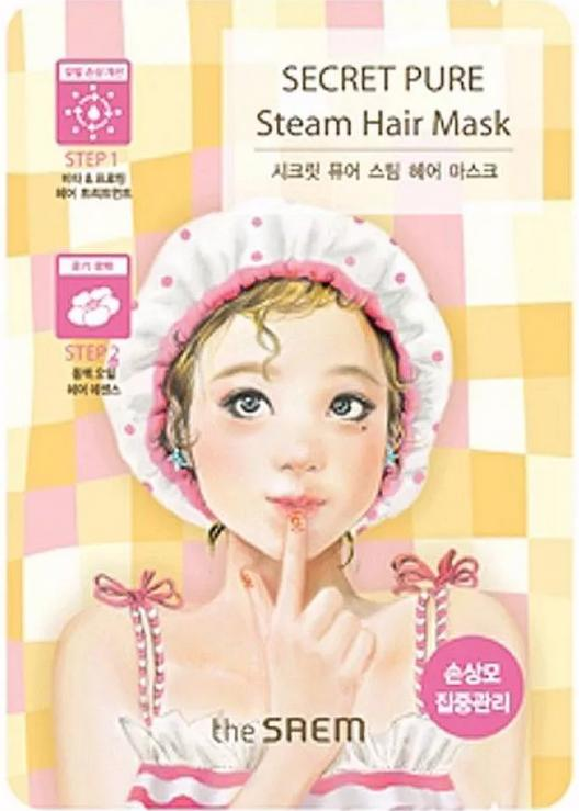 The Saem Secret Pure Steam Hair Mask