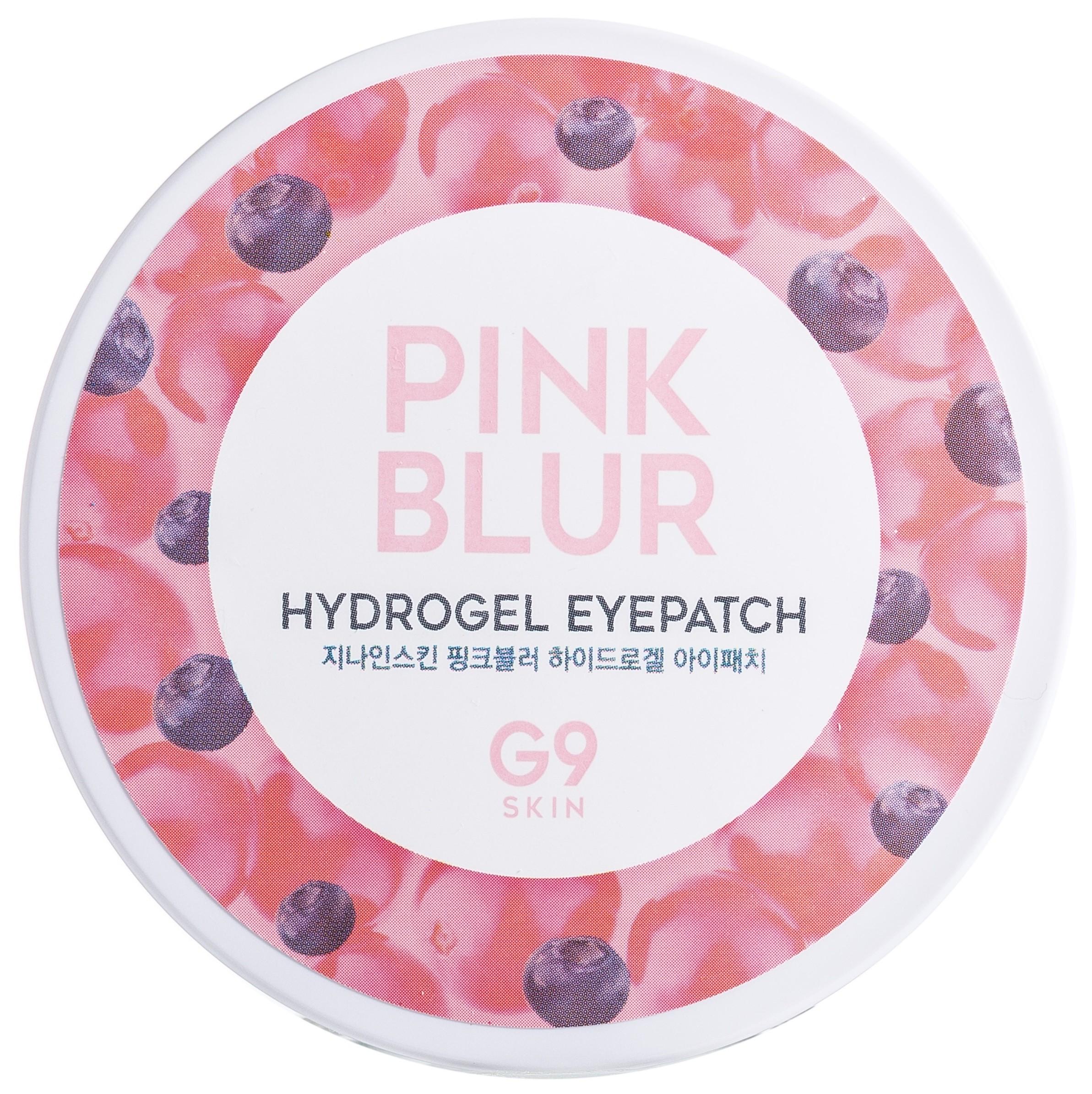 Berrisom G Pink Blur Hydrogel Eyepatch