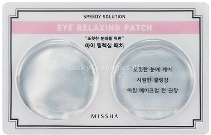 Missha Speedy Solution Eye Relaxing Patch фото