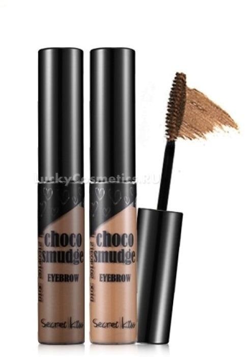 Secret Key Choco Smudge Eyebrow