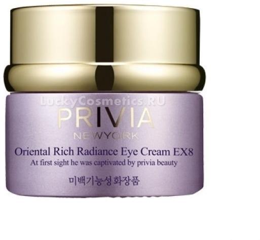 Privia Oriental Rich Radiance Eye Cream EXКожа в области глаз наиболее тонкая и чувствительная. Ориентируясь на потребности и возможные возникающие проблемы с этой зоной, специалисты компании Privia создали уникальное средство Oriental Rich Radiance Eye Cream EX8. Легкая текстура мгновенно проникает в глубокие слои дермы и активирует процессы восстановления кожи, стимулирует синтез коллагена и укрепляет тонкую кожу. Не оставляет следов липкости или жирности. Помогает контролировать выработку кожного сала, уменьшает выраженность морщин, устраняет отечность и темные круги в области глаз. Помогает поддерживать оптимальный уровень влажности, предотвращает обезвоживание и дарит коже свежий и подтянутый вид.<br><br>Экстракт гриба галактомисис интенсивно увлажняет, питает и восстанавливает поврежденные клетки. Эффективно борется с первыми признаками старения, отбеливает и выравнивает тон кожи. Обладает противовоспалительным и антибактериальным действием, способствует сужению пор и борется с инфекциями.<br><br>Высокоэффективный регенерирующий комплекс EX8 обладает выраженным подтягивающим, увлажняющим и успокаивающим действием. Способствует устранению видимой сосудистой сеточки, отбеливает и выравнивает тон кожи.<br><br>&amp;nbsp;<br><br>Объём: 25 мл.<br><br>&amp;nbsp;<br><br>Способ применения:<br><br>В завершающем этапе ухода за кожей нанесите несколько капель крема и распределите легкими похлопывающими движениями подушечек пальцев.<br>