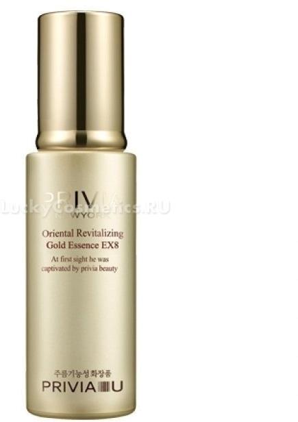 Privia Revitalizing Gold Essence EXТонкая, подвергшаяся возрастным изменениям кожа нуждается в особенной заботе. Подарите ей роскошный уход вместе с линейкой ухаживающих средств Revitalizing Gold от Privia. Легкая текстура Essence моментально питает и увлажняет сухую кожу, восполняет недостаток влаги и защищает от негативного воздействия факторов окружающей среды. Активные компоненты средства интенсивно восстанавливают, глубоко питают и стимулируют выработку коллагена. Помогают контролировать работу сальных желез, поддерживают матовость кожного покрова усиливают микроциркуляцию крови в клетках. В результате кожа становится отдохнувшей, свежей и сияющей.<br><br>Высокоэффективный омолаживающий комплекс EX8 помогает заполнять и разглаживать морщины, эффективно борется с пигментацией, устраняет шелушения и насыщает кожу активными частицами кислорода.<br><br>Экстракт золота в составе средства помогает бороться с первыми признаками возрастных изменений кожи, укрепляет тонкие стенки сосудов, борется с видимой сосудистой сеточкой и устраняет темные круги и отечность в области глаз.<br><br>&amp;nbsp;<br><br>Объём: 50 мл.<br><br>&amp;nbsp;<br><br>Способ применения:<br><br>В завершающем этапе ухода за кожей нанесите 2 &amp;ndash; 3 капли средства и распределите по желаемым зонам действия. Желательно использовать перед сном, так эффект будет значительно выше.<br>